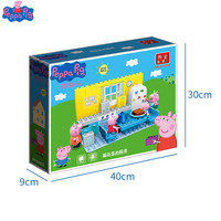 Genuine Peppe Pig Action Figure Sceney Toy Peppa George mommy daddy Kitchen Set Figure Kids Birthday Gift