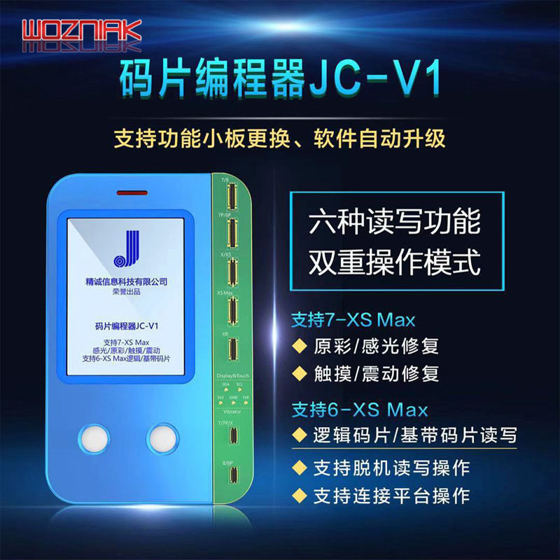 JC V1 programmer for 7 7P 8 8P X XR XS XS Max photosensitive Original color