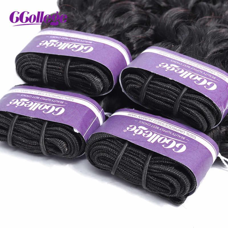 CCollege שיער ברזילאי מים גל חבילות 100% שיער טבעי חבילות רמי טבעי צבע שחור ברזילאי שיער Weave חבילות 3 חתיכה