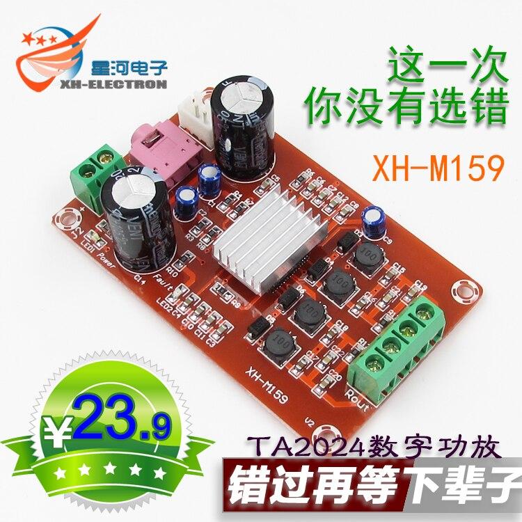 все цены на 2*15W XH-M159 digital power amplifier board 12V voltage TA2024 dual channel DC12V audio amplifier board онлайн
