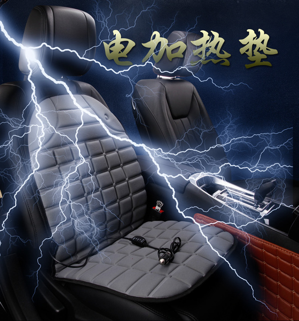 Auto Heating Cushion Car Seat Winter Chair Cushion  for Leaning on  Vehicle Electric Heating Seat 12V