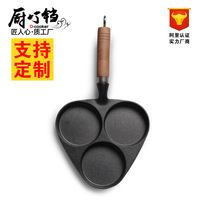 Non stick Frying Pan Egg Cake Maker Frying Pan No Oil smoke Breakfast Pan Use for Gas & Induction Cooker Kitchen Helper