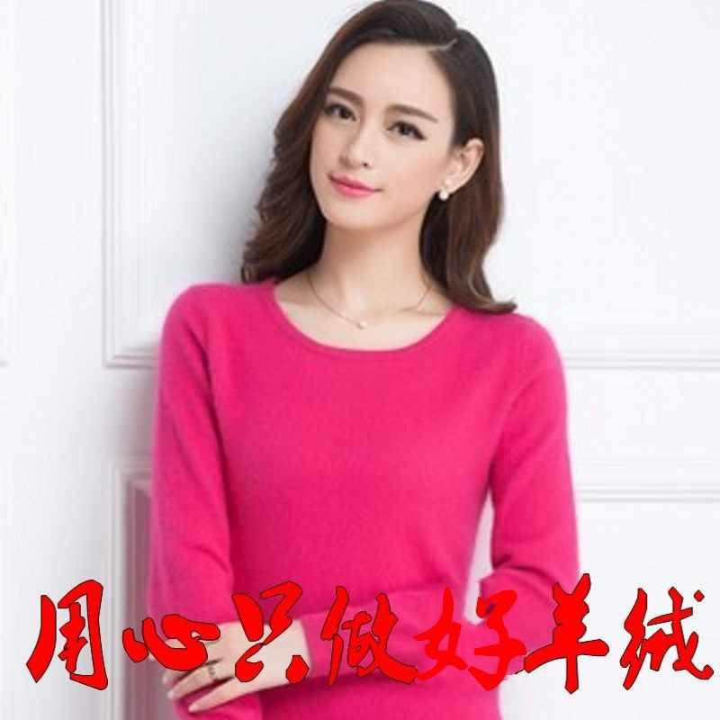 女性 100% ミンクカシミアニットセーター冬 O ネックウォームセーターレディースプルオーバーホット販売ミンクカシミアの服