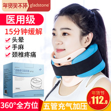 Inflatable Cervical Traction Apparatus For Tension And Neck Care Men Women