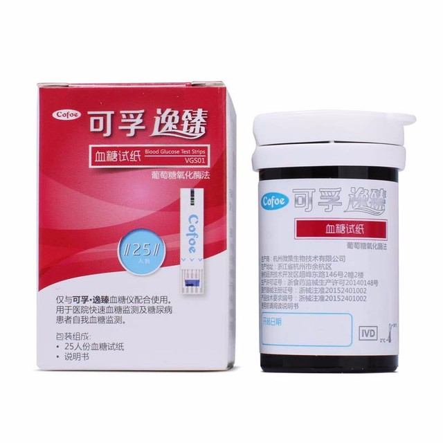 Yizhen Blood Glucose 100 Strips Test paper 100 lancets Blood Collecting Needles Blood Sugar Detection Glucometer