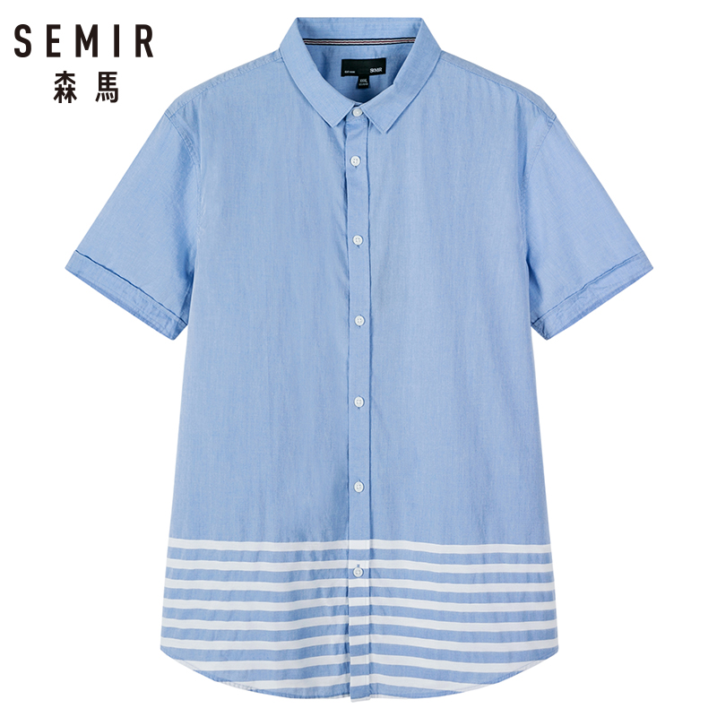 SEMIR Fashion Men Shirt Short Sleeve Cotton Solid Casual Basic Shirt Men Tops Leisure Fitness Pullovers Camisa Plus Size