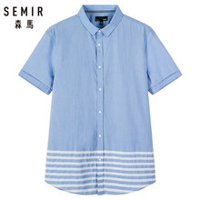 SEMIR Fashion Men Shirt short Sleeve Cotton Solid Casual Basic Shirt Men Tops Leisure Fitness Pullovers Camisa Plus Size(China)