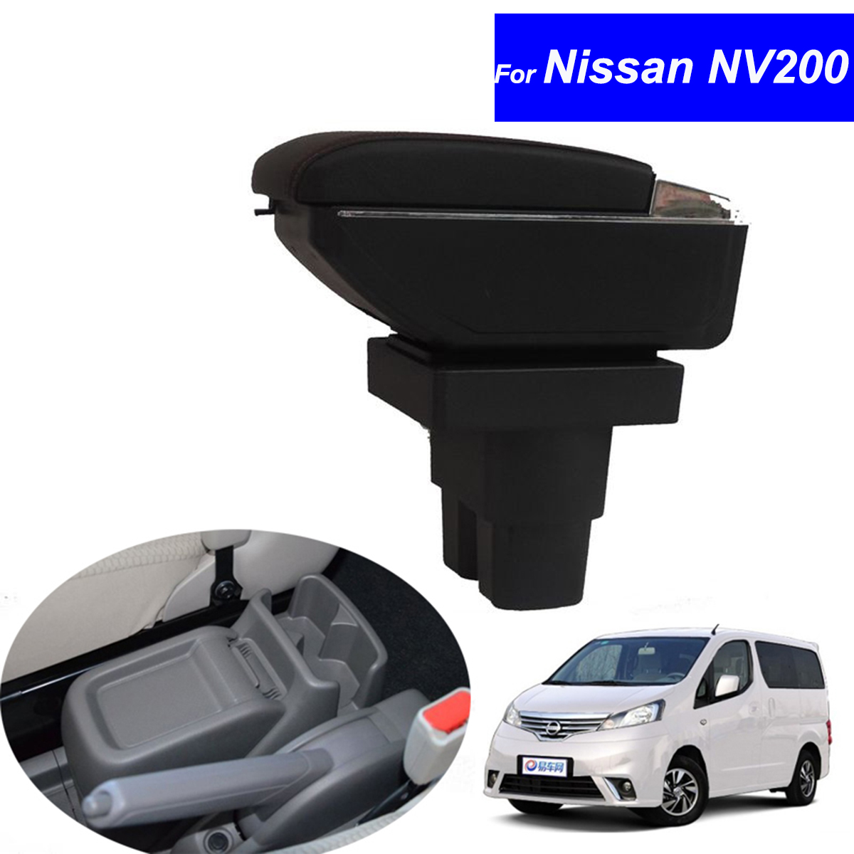 Leather Car Center Console Armrests Storage Box for Nissan NV200 2009 2010 2011 2012 2013 2014 2015 2016 Free Shipping car rear trunk security shield shade cargo cover for nissan qashqai 2008 2009 2010 2011 2012 2013 black beige