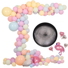 5M/lot Ballons Accessories Balloon Chain PVC Rubber Wedding Party Birthday Backdrop Decor Balloon Chain Arch Decor Happy Birthda(China)