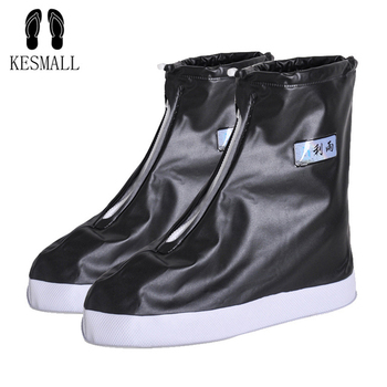 KESMALL ПВХ модная непромокаемая обувь чехол для мужчин женская обувь протектор многоразовые ботинки Чехлы для обуви сапоги аксессуары