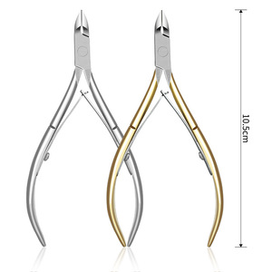 Image 3 - ステンレス鋼キューティクルニッパープロはさみ指ケアマニキュア角質ツールゴールドとスライバー