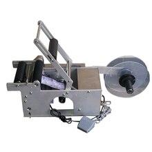 Полуавтоматический столе Stick маркировки машина для бутылок, Портативный этикеточная машина