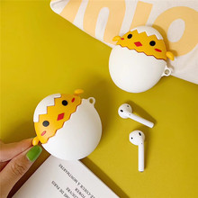 Korea 3D Cute Cartoon Chicken Egg Wireless Bluetooth Earphone Case For AirPods 1/2 Cover Silicone Protective With Keychain