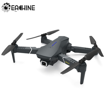 Eachine E520 WIFI FPV Drone 4K/1080P HD Wide Angle Camera Altitude Hold Foldable Aerial Video Quadcopter Aircraft Upgraded E58 1