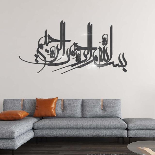 Muslim Islamic Eid al-Fitr Acrylic mirror 3D golden sliver self-adhesive wall sticker Bedroom living room decorative painting 4