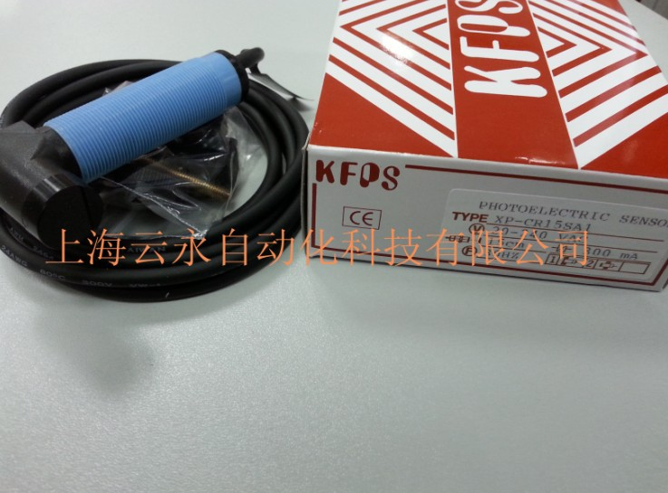 new original XP-CR15SA1   Taiwan  kai fang KFPS photoelectric sensor new original xp sr200e4 taiwan kai fang kfps photoelectric sensor