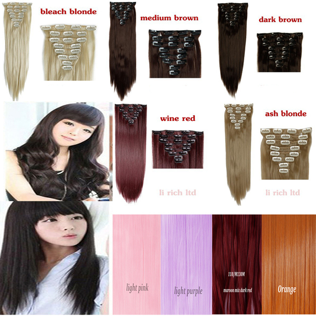 26inch 8 Piece 18 Clips In Hair Extensions Full Head Long Straight