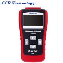 2016 Best Selling MaxiScan GS500 OBD2 Diagnostic Code Reader OBD2 Diagnostic Tool With Retail Box Free