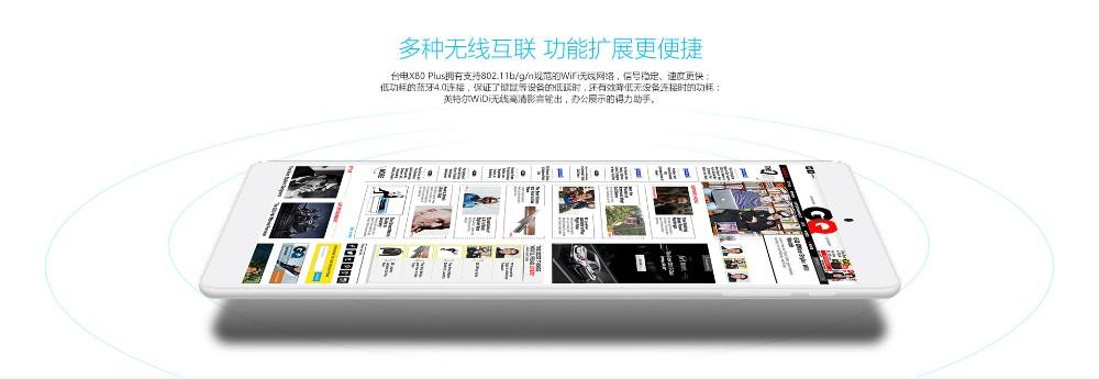 X80Plus_zt_15