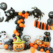 Halloween party decorations Baby Shower cartoon supplies decoration flag + balloon