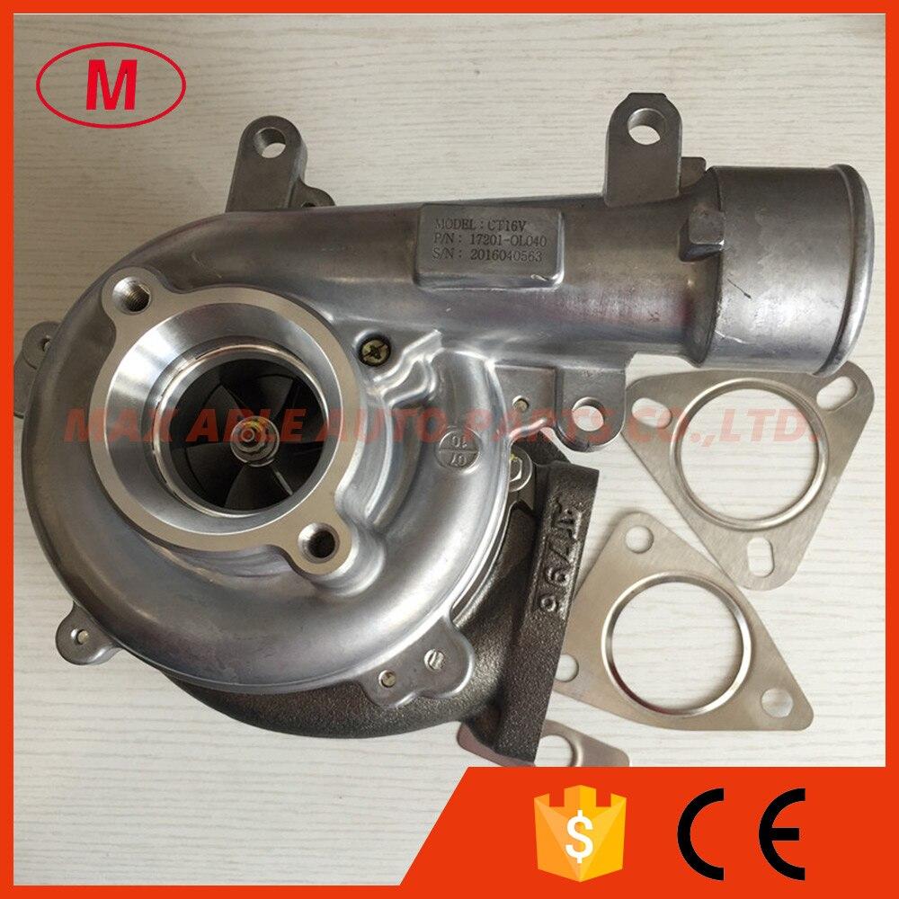 Турбокомпрессор CT16V 17201-OL040 17201-0L040 без электромагнитного клапана, электрический привод для Landcruiser HI-LUX ViIGO