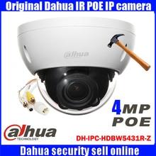 DH-IPC-HDBW5431R-Z Dahua original audio security network camera HD 4MP infrared night vision 50M camera IPC-HDBW5431R-Z