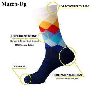 Image 2 - マッチアップ男性カラフルな綿のストライプの靴下アート柄物カジュアルクルーソックス 5 パック靴のサイズ 6  12