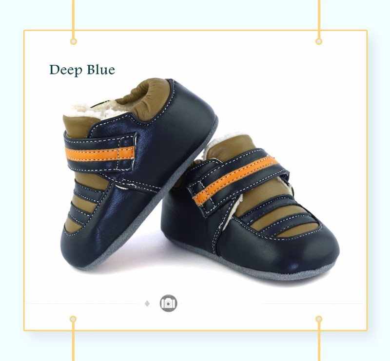Baby Casual Shoes (6)
