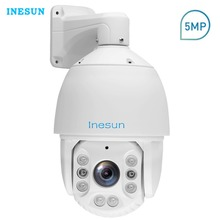 Inesun H.265 Outdoor PTZ IP Security Camera 7 Inch 5MP Super HD 2592x1944 30X Optical Zoom High Speed Dome IR night Vision 400ft 6inch ip high speed ptz outdoor security camera 30x optical zoom hd 1080p onvif with audio alarm and night vision up to 500m