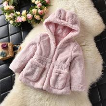 005619cea BibiCola niñas Otoño Invierno abrigos niños moda piel gruesa de abrigo para  bebé niñas niños ropa chaquetas sudaderas con capuch.