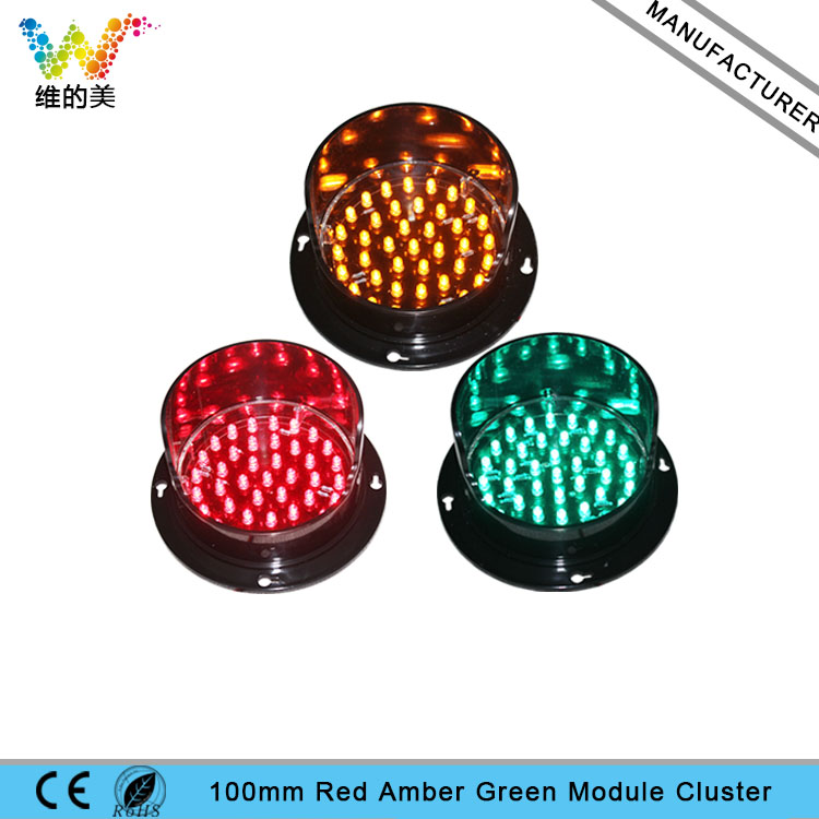 100mm Diameter Red Yellow Green Cluster One Piece Traffic Signal Module