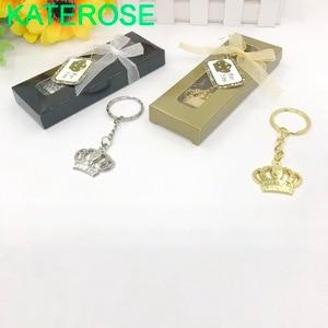 50 uds/plata oro llavero con corona anillo regalo caja para Baby Shower de boda bautizo del recién nacido regalo