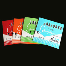 ShangHai Brand Cello Strings 1/2 4/4 1/4 1/8 Steel-string Cello String Accessories Free Shipping