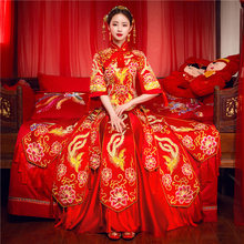 10ae673da Largo mandarín Collar exquisito Qipao chino rojo bordado Floral Phoenix Cheongsam  clásico novia vestido señora regalo