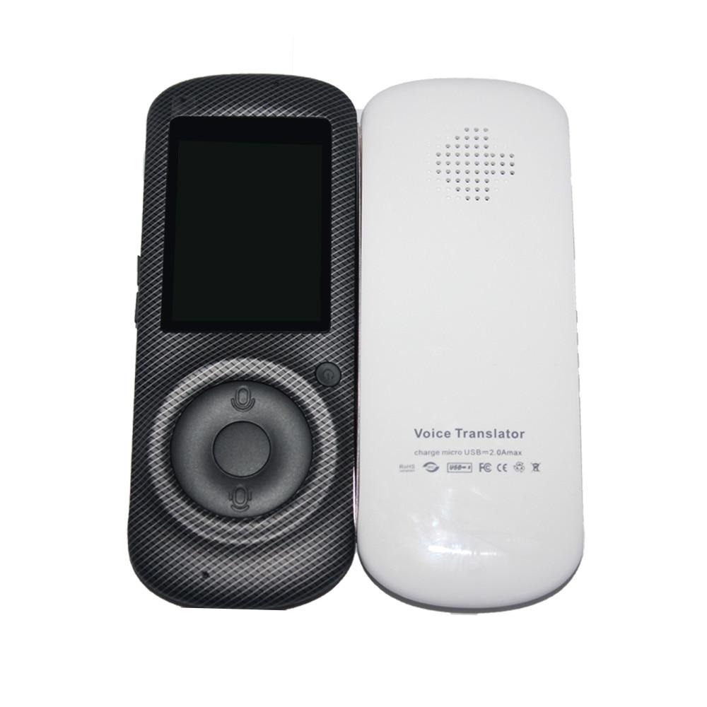 Intelligent Language Voice Translator WiFi Instant Portable Translator 2 Way Real-Time Translation Traveling Meeting Translator 22