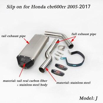 ed53142b0b39 Silp para Honda cbr600rr 2005-2017 motocicleta frontal de acero inoxidable  de la tubería de conexión con medio tubo de cola de silenciador de escape  sistema ...