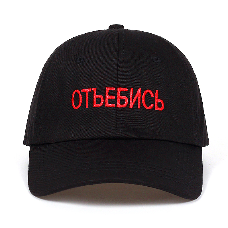 High Quality Cotton Brand Russian Letter Snapback   Caps     Baseball     Cap   For Men Women Hip Hop Dad Hat Bone Garros golf   cap   hats