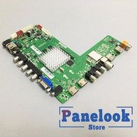 New Original LED3280 Motherboard T.MS608.81 Screen LSC320AN02 RS320LEDM|screen|   -