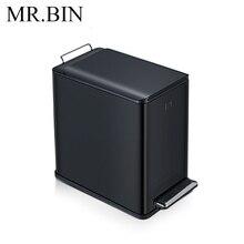 MR. BIN 6L кромка педаль мусорное ведро из нержавеющей стали прямоугольная Экономия пространства мусорное ведро мини гостиная спальня мусорное ведро