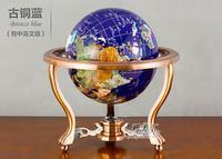 宝石石地球儀地球220ミリメートルボール地球儀世界地図メタルサポート
