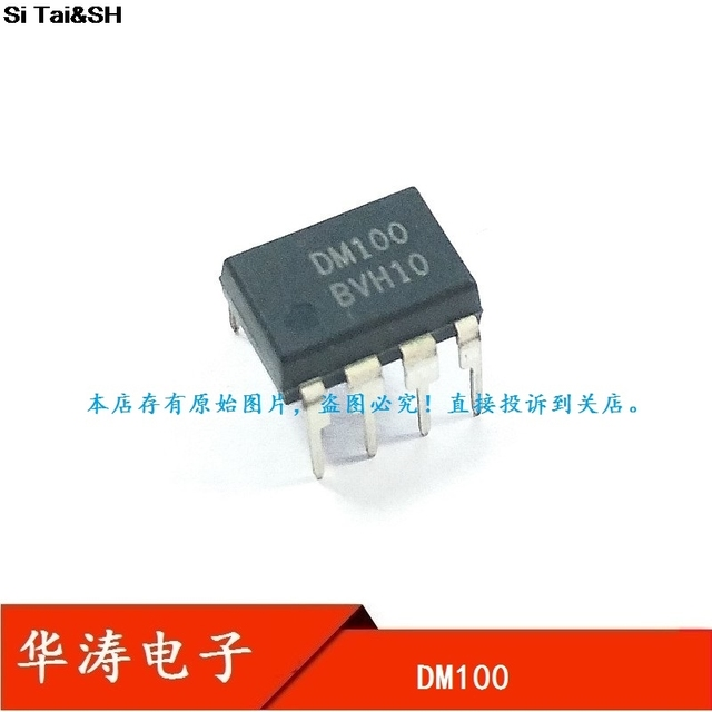 DM100 USB UART SERIAL PORT TREIBER