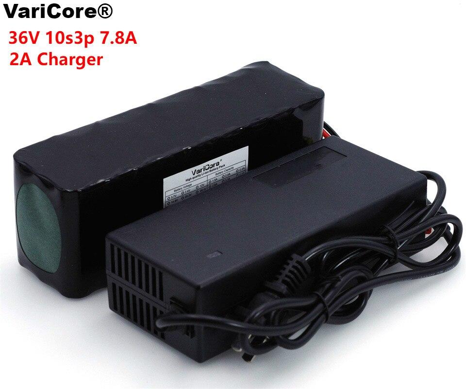 Batterie au lithium 36 v batterie 36 v batterie 10S3P 7800 mAh 7.8Ah ont carte de Protection PCB avec chargeur 36 V 2A