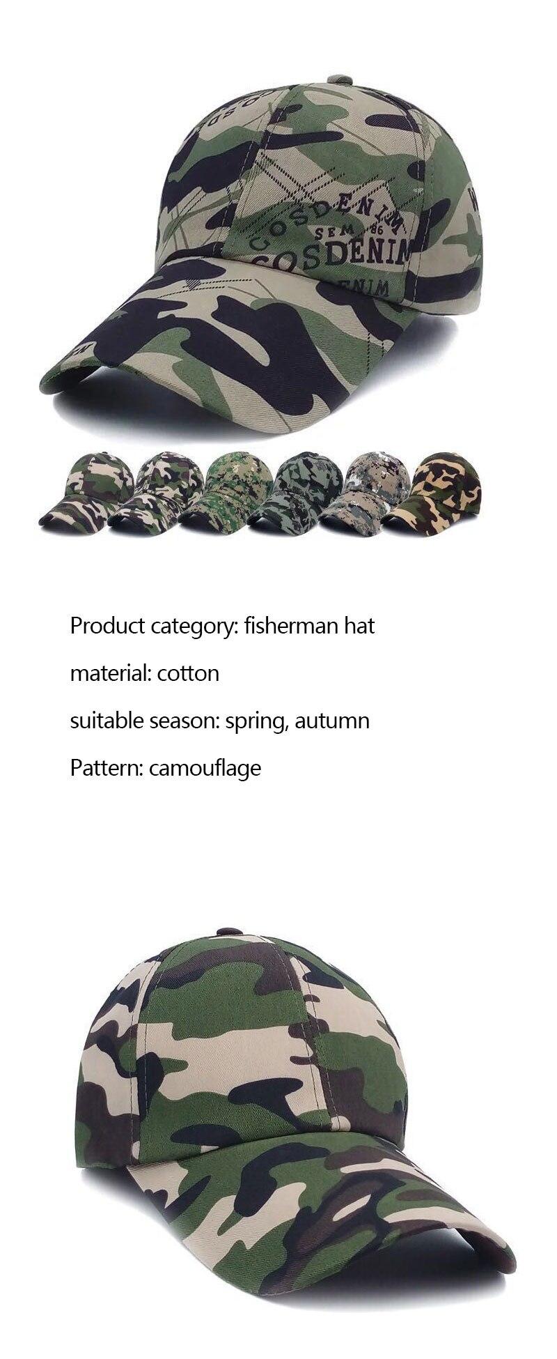 Охотничьи шапки Шапки для уличных видов спорта армейские мужские женские шапки специальные камуфляжные шапки бейсбольныей козырек шапки Распродажа