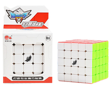 5x5 Cyclone Boys Magic Cube Puzzle Cubes Speed Cubo Square Puzzle No Sticker Rainbow Gifts Educational Toys for Children shengshou linglong 5x5 square shape speed magic cube puzzle children kids educational toys