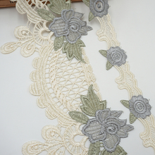2 yards 12.5 cm Lace Ribbon Trims Embroidery Stripe Webbing for Sofa Covers Curtain Home Textiles Trimmings Lace Fabric Cusack