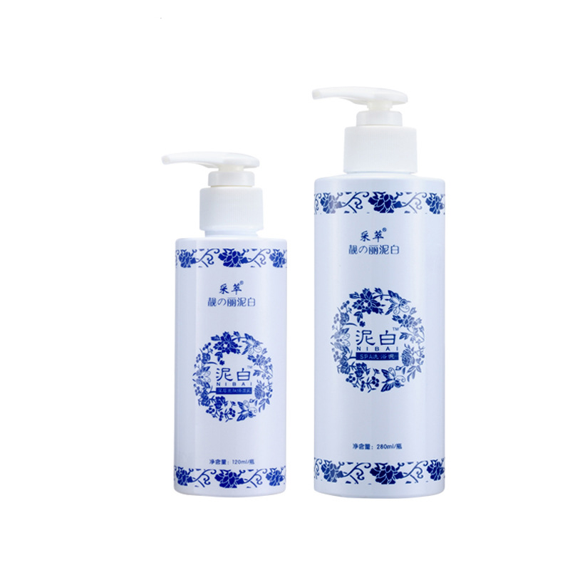 Volcanic Mineral Mud Shower Gel 280ML+Deep Whitening Moisturizing Milk Creams 120ml 2 Bottle Body Skin Snow Whitening Lotion
