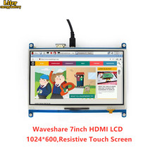 7inch HDMI LCD 1024 * 600 Resistive Touch Screen LCD Display Tablet,HDMI interface, for Raspberry Pi