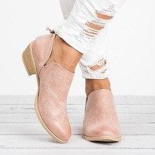 90a29a515 WENYUJH otoño tobillo botas de mujer Tacón cuadrado deslizamiento en las  mujeres Mujer Zapatos de tacón