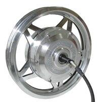 12 cal 250 W 24 V elektryczny silnik koła  elektryczny silnik piasty  elektryczny silnik piasty koła. Elektryczny silnik z przednim kołem