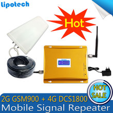 1 Set LCD Display Repeater High Gain Dual Band Mobile Phone 2G 3G Signal Booster GSM 900 mhz W-CDMA 2100 mhz Signal Amplifier